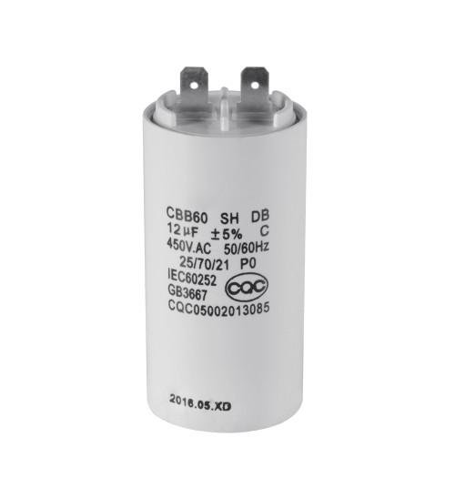 Kondensatorius 100.0μF 450V