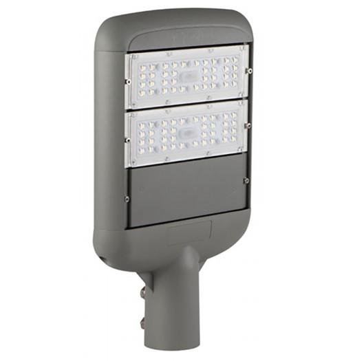 Gatvės šviestuvas KANLUX STREET LED 60W 4000K 7800lm IP65